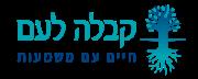 cabala en hebreo
