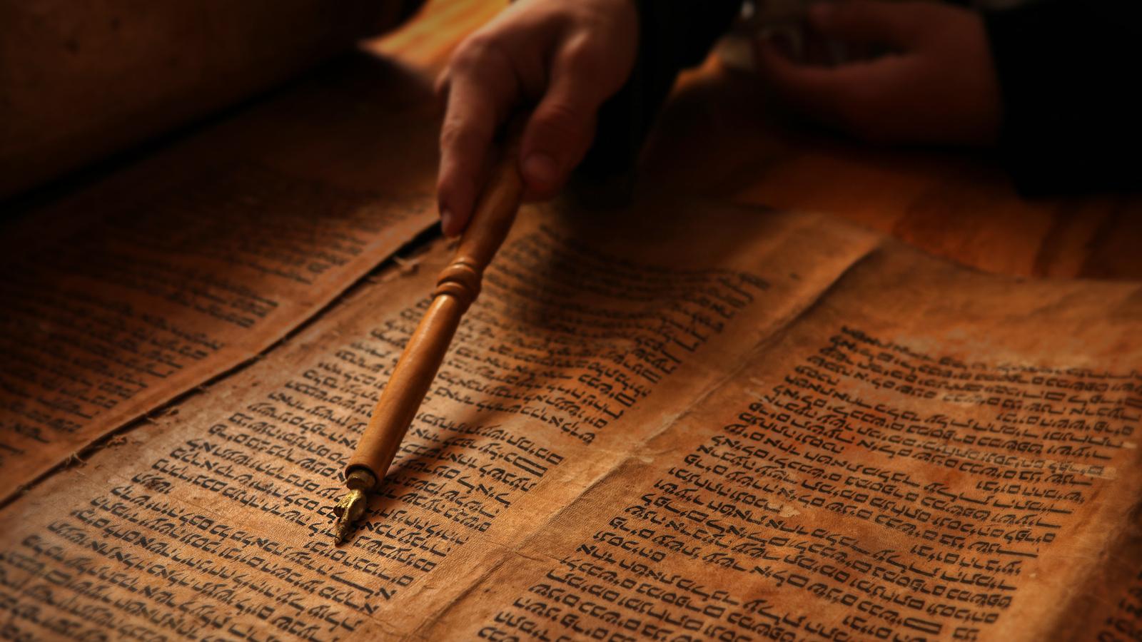 secretos de la Torah